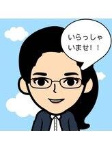 新宿リラクゼーション モミ楽館セイ