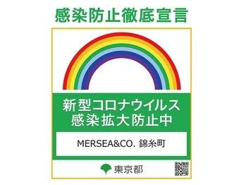 メルシーアンドコー 錦糸町(Mersea&Co.)(東京都墨田区)