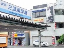 三浦海岸徒歩0分!!提携駐車場もご用意!