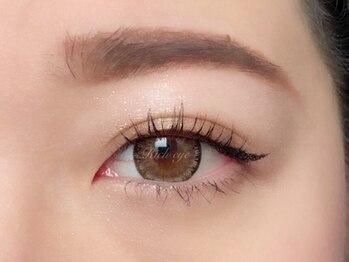 リッチ アイ 豊橋店(Rich eye)/まつ毛カール