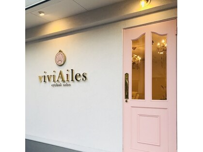 vivi Ailes【ヴィヴィエール】(松本・安曇野・諏訪/まつげ)の写真