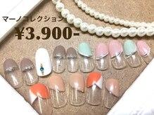 定額¥3,900メニューからご用意♪