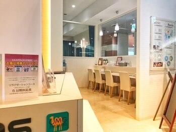 ラクシア エルミこうのすショッピングモール店(埼玉県鴻巣市)