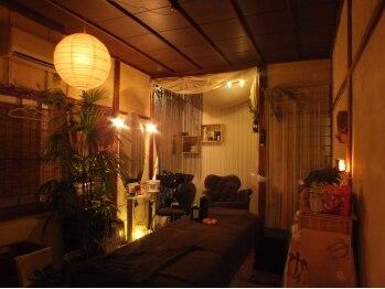 モアニ リラクゼーションビューティーサロン(moani relaxation beauty salon) (モアニ リラクゼーションビューティーサロン)