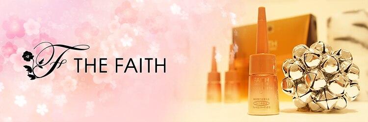 ザ フェース 梅田店(THE FAITH)のサロンヘッダー