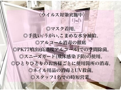 ネイル ラヴィニール 新宿東口(Nail L'avenir)の写真
