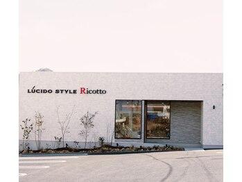 ルシード スタイル リコット(Lucido Style Ricotto)(山梨県富士吉田市)