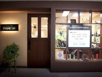 りよう室 ザンギリ 新宿(ZANGIRI)(東京都新宿区)