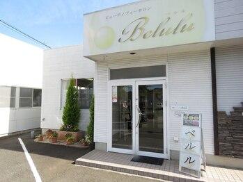 ビューティフィーサロン ベルル(Belulu)(長野県長野市)