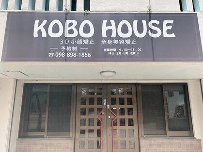 コボハウス 本店(KOBOHOUSE)
