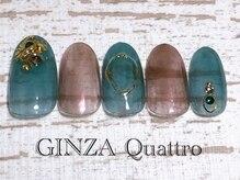 ギンザ クワトロ(GINZA Quattro)/定額/LuxuryC 8500円/グリーン