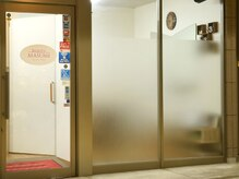 ビューティーマスミアイラッシュ(Beauty MASUMI Eyelash)の雰囲気(美容室内の個室プライベートサロンです!)