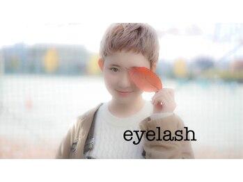 クート (ku-to Nail&Eyelash)(埼玉県さいたま市南区)