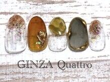ギンザ クワトロ(GINZA Quattro)/定額/LuxuryC 8500円/ブラウン