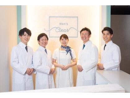 メンズクリア 長崎店の写真