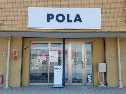 """POLA パルフェル""""店"""