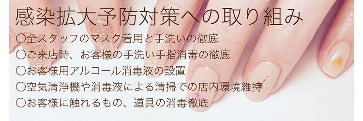 ネイルアンドアイラッシュ ルクソー ホテル日航福岡店(Nail&Eyelash LUXUEUX.)のサロンヘッダー