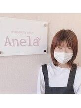 アネラ 我孫子店(Anela)erina