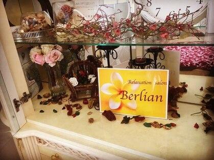 Berlian 【べルリアン】(那覇・名護・離島/エステ)の写真