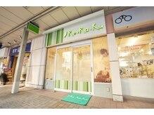 リラク 大井町駅前店(Re.Ra.Ku)の写真