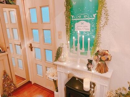 private salon ChouChou