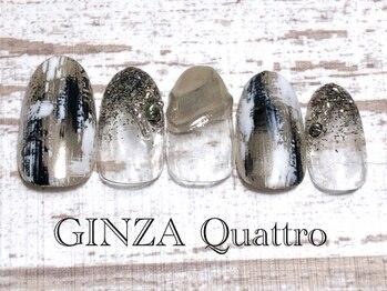 ギンザ クワトロ(GINZA Quattro)/定額/LuxuryC 8500円/シルバー