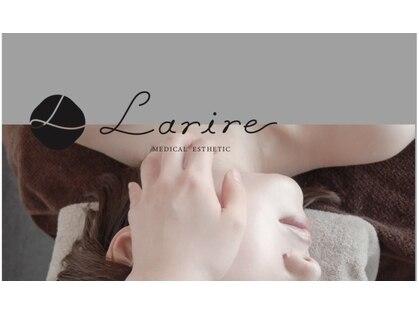 ラリール(Larire)の写真
