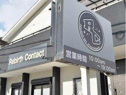 Rebirth Contact(奈良・生駒・橿原/エステ)の写真