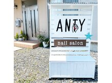 アンティネイル(ANTY)の雰囲気(アットホームな自宅サロン♪この看板が目印です!)