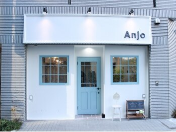 アンジョ(Anjo)(兵庫県西宮市)