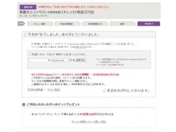 キレイモ 鹿児島いづろ通店(KIREIMO)/3 WEB予約完了!