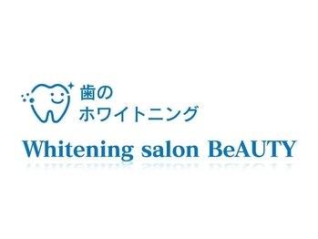 whitening salon BeAUTY【10月8日NEW OPEN】(神奈川県小田原市)