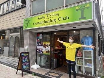 スリムトレセンコンディショニングクラブ 岩本町店(Slim Trecen CC)(東京都千代田区)