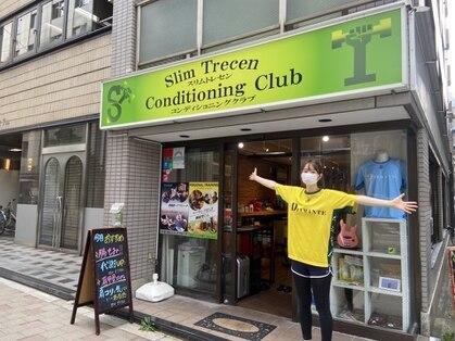 Slim Trecen CC 岩本町店