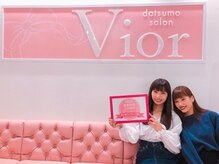 ヴィオール 名古屋栄店(VIOR)/モデルもご来店♪ペアで♪