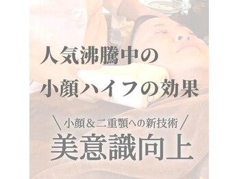 ハス(hasu.)(神奈川県横浜市金沢区)