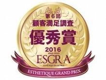 エステサロン あんみの雰囲気(2016年エステティックグランプリで優秀サロンに選ばれました♪)