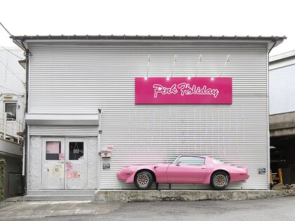 ピンクホリデー(Pink Holiday)
