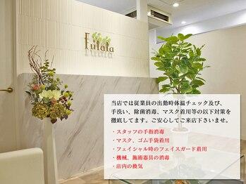 サロンドフララ 関内店(Salon de Fulala)(神奈川県横浜市中区)