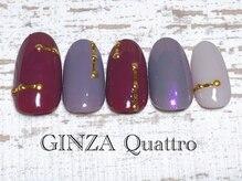 ギンザ クワトロ(GINZA Quattro)/定額/LuxuryC 8500円/ピンク