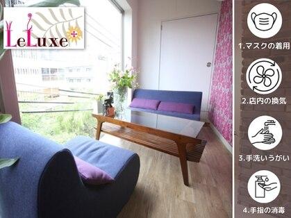 アイラッシュアンドネイル リュクスプラス 京都三条 ANNEX(LeLuxe+)の写真