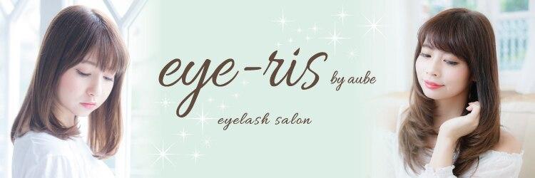 アイリス 新宿店(eye-ris)のサロンヘッダー