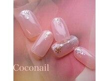 ココネイル(CocoNail)の雰囲気(技術力×提案力で魅せる手と大人かわいいデザインを。)