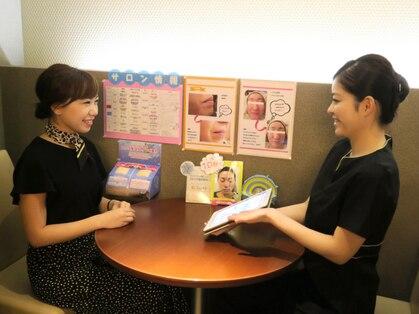 シェアラ名古屋カナヤマ店の写真