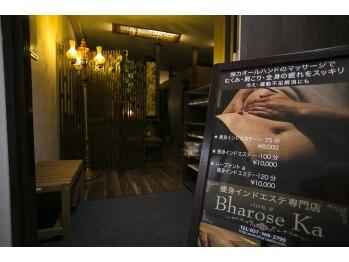 バロセ カ(Bharose Ka)