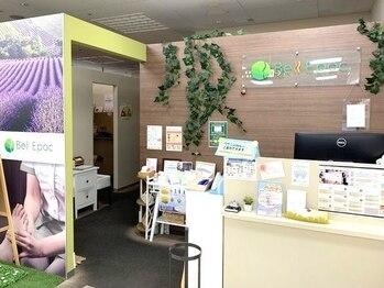 ベルエポック 平店(福島県いわき市)
