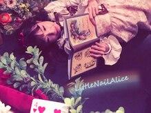 リトルネイルアリス(Little Nail Alice)