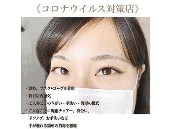 アワード(AWARD)(愛知県豊田市)