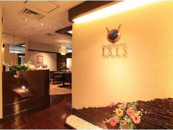 イシス ジェニー 札幌パークホテル店(ISIS-Genny)(北海道札幌市中央区)