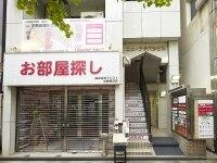 HSボディデザイン 中野店(HSbodydesign)